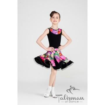 Skirt for Latin/Ballroom